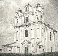 Kniažycy, Daminikanski. Княжыцы, Дамініканскі (1941-49).jpg