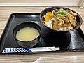 Kobe Ushiemon Garlic Horumon bowl.jpg