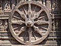 Konark Sun Temple Wheel.jpg