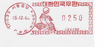 Korea stamp type C5.jpeg