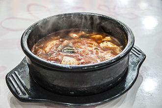 Ttukbaegi - Image: Korean Sundubu Stew