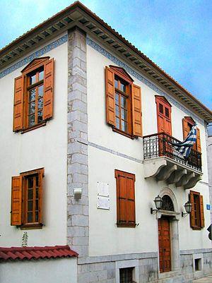 Kostas Karyotakis - The poet's birthplace in Tripoli