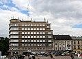 Kraków, Komunalna Kasa Oszczędności - fotopolska.eu (131633).jpg