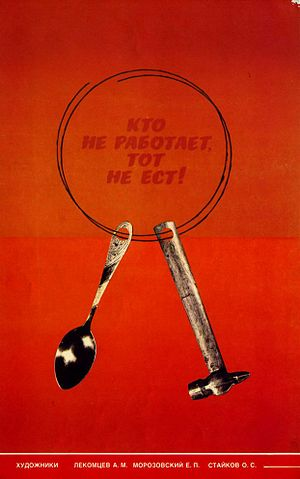He who does not work, neither shall he eat - The motto in a 1920s Soviet poster