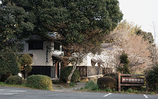 Kumamoto International Folk Craft Museum.jpg