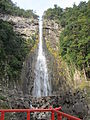 Kumano Kodo World heritage Nachi-no-taki 熊野古道 那智大滝76.JPG