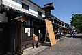 Kurashikikahan19n4592.jpg
