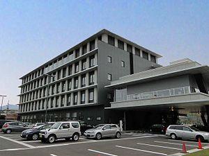 Kurobe, Toyama - Kurobe City Hall
