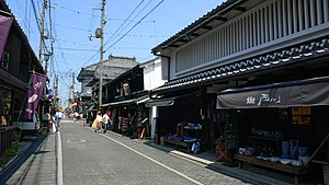 Nagahama, Shiga - Image: Kurokabe square 04s 3200