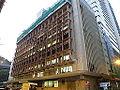 Kwong Loong Tai Building.JPG