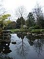 Kyoto Gardens, Holland Park - geograph.org.uk - 1700759.jpg