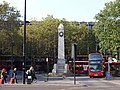 LNWR War Memorial, Euston - view from south side of Euston Road 02.jpg