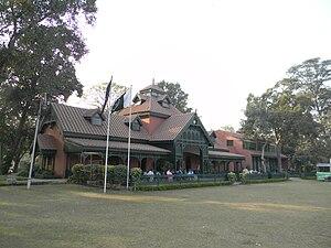 Lahore Gymkhana Club - Image: Lahore Gymkhana.2