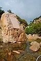 Laoshan, Qingdao, Shandong, China - panoramio (3).jpg