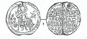 Leo Sgouros - Lead seal of Leo Sgouros as sebastohypertatos