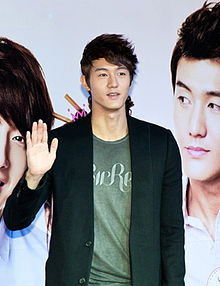 Lee Ki-woo from acrofan.jpg