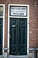 Leeuwarden - panoramio - L-BBE (24).jpg