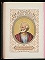 Leo I. Leo Magnus. Leone I. Leone Magno, santo e papa.jpg