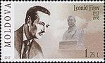 Leonid Fitov 2017 stamp of Moldova.jpg