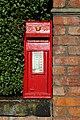 Letter box, 1 James Street, Oxton.jpg
