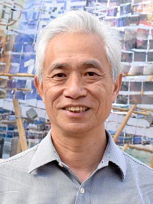 Leung Yiu-chung - Image: Leung Yiu chung 2017
