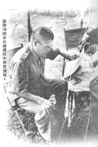 Liao Yaoxiang - General Liao Yaoxiang at his command post