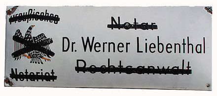 Nameplate of Dr. Werner Liebenthal, Notary & Advocate. The plate was hung outside his office on Martin Luther Str, Schoneberg, Berlin. In 1933, following the Law for the Restoration of the Professional Civil Service the plate was painted black by the Nazis, who boycotted Jewish owned offices. LiebenthalRechtsanwalt2.jpg