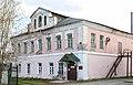 Likhoslavl museum 01.jpg