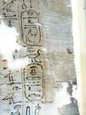 Seqenenre Tao - Fragment of the death shroud of Ahmose bearing Seqenenre Tao's titulary, Museo Egizio