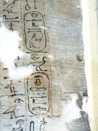 Seqenenre Tao - Fragment of the death shroud of Ahmose bearing Seqenenre Tao's titulary, Museo Egizio, Turin