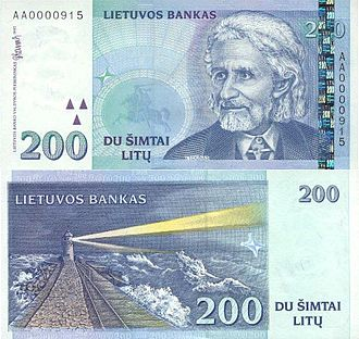Banknotes of the Lithuanian litas - 200 litų banknote (1997 release)