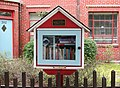 Little Free Library - Wilmington, North Carolina 01.jpg