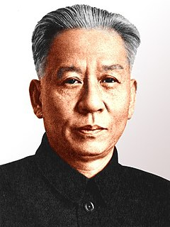 Liu Shaoqi 2nd President of the Peoples Republic of China