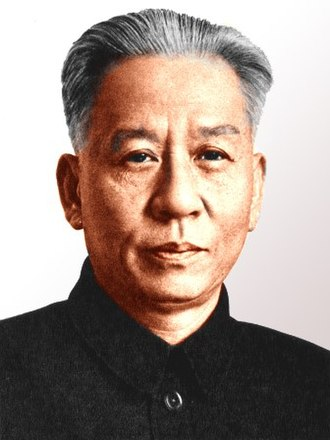 Chairman of the Standing Committee of the National People's Congress - Image: Liu Shaoqi Colour