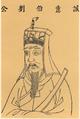 Liu Bowen.png