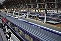 London , Paddington - Paddington Railway Station - geograph.org.uk - 2114219.jpg