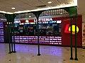 Lotteria, Tràng Tiền Plaza, Hà Nội 001.JPG