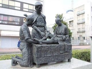 Portuguese missionary