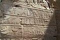 Luxor-Tempel 2016-03-20zh.jpg