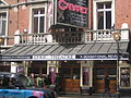 Lyric Theatre London 2008.jpg