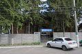 Lyubotyn City Police Department (01).jpg