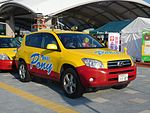 MBC JOCF Radio Car Pony 3rd 2016.JPG