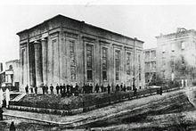 VCU Medical Center - Wikipedia