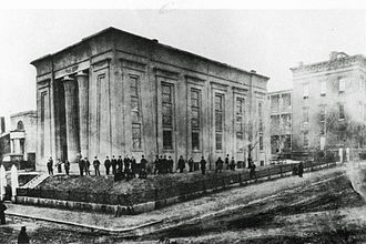 VCU Medical Center - Finished in 1845, the first MCV building was built in the Egyptian-revival style