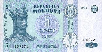 Moldovan leu - Image: MD 5 lei av