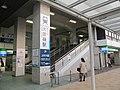 MT-Ōzone Station-Gate.JPG