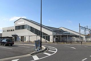 Tsuchihashi Station Railway station in Toyota, Aichi Prefecture, Japan