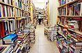 Madrid - bookshop.jpg
