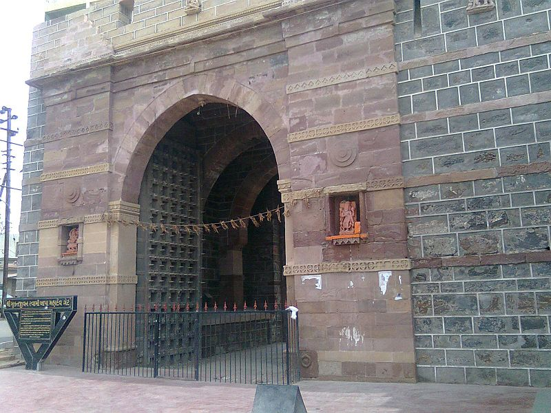 Mahadev Gate.jpg