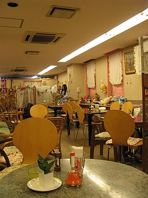 Maid café - Interior of a maid café in Osaka